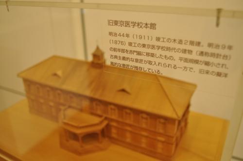 旧東京医学校本館 建築模型