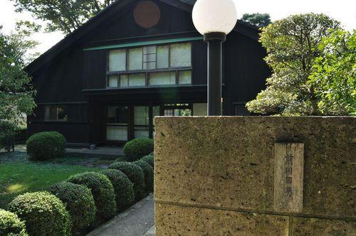 前川國男邸 入口側